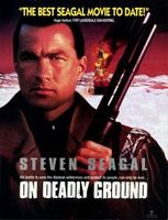 On Deadly Ground movie poster (1994) picture MOV_68ccba20