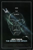 Star Trek: The Search For Spock movie poster (1984) picture MOV_69896edb