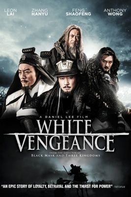 White Vengeance movie poster (2011) poster MOV_698ee0f7
