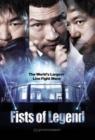 Fists of Legend movie poster (2013) picture MOV_69b8275a