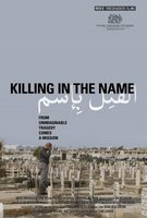 Killing in the Name movie poster (2010) picture MOV_6a5826f3
