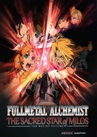Fullmetal Alchemist: Milos no Sei-Naru Hoshi movie poster (2011) picture MOV_6a98f058