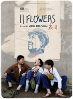 11 Flowers movie poster (2011) picture MOV_6b0ab227