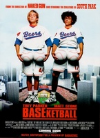 BASEketball movie poster (1998) picture MOV_6e301132