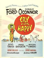 Cry for Happy movie poster (1961) picture MOV_6efa1149