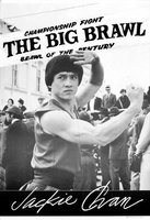 The Big Brawl movie poster (1980) picture MOV_6f00d14e