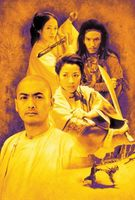 Crouching Tiger, Hidden Dragon movie poster (2000) picture MOV_6f83beb9