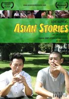 Asian Stories (Book 3) movie poster (2006) picture MOV_2b915418
