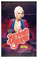 A Place Beyond Shame movie poster (1981) picture MOV_6fcf9813