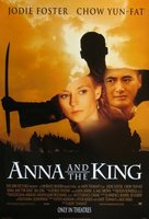 Anna And The King movie poster (1999) picture MOV_70e60af6