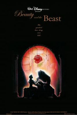 Beauty And The Beast movie poster (1991) Poster. Buy ...