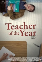 Teacher of the Year movie poster (2012) picture MOV_71f68516