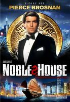 Noble House movie poster (1988) picture MOV_71fc1804