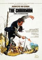 The Chairman movie poster (1969) picture MOV_7e926c52
