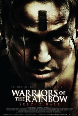 Seediq Bale movie poster (2011) poster MOV_73bf1b50