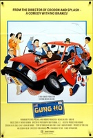 Gung Ho movie poster (1986) picture MOV_7558de3f