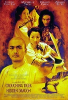 Wo hu cang long movie poster (2000) picture MOV_75a01a76
