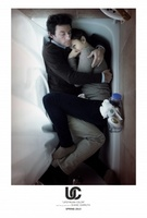 Upstream Color movie poster (2013) picture MOV_75cb6705