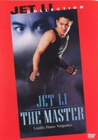 The Master movie poster (1989) picture MOV_75d5af4e