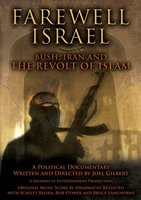 Farewell Israel: Bush, Iran, and the Revolt of Islam movie poster (2007) picture MOV_75ef6d52