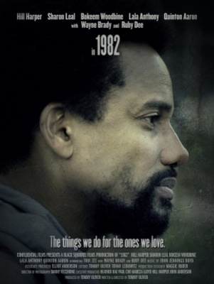 1982 movie poster (2013) poster MOV_7622063b