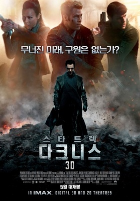 Star Trek Into Darkness movie poster (2013) poster MOV_77de073b