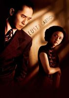 Se, jie movie poster (2007) picture MOV_788625e0