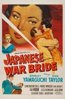 Japanese War Bride movie poster (1952) picture MOV_791dd5e2