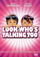 Look Who's Talking Too movie poster (1990) picture MOV_79f1fda1