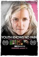 Youth Knows No Pain movie poster (2009) picture MOV_7a463671