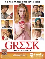 Greek movie poster (2007) picture MOV_7a48d4f7