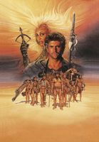 Mad Max Beyond Thunderdome movie poster (1985) picture MOV_458efa30