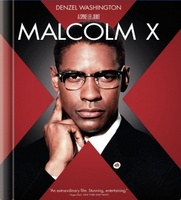 Malcolm X movie poster (1992) picture MOV_7b41d9ed