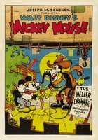 Mickey's Mellerdrammer movie poster (1933) picture MOV_7b9bf984