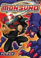 Monsuno movie poster (2011) picture MOV_7bc41d8a