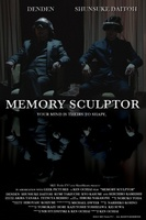 Memory Sculptor movie poster (2013) picture MOV_7bf24f05