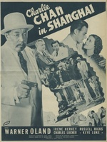 Charlie Chan in Shanghai movie poster (1935) picture MOV_7bf950ae