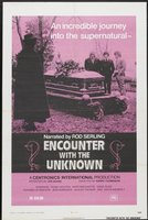 Encounter with the Unknown movie poster (1973) picture MOV_7bfe2cfe