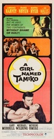 A Girl Named Tamiko movie poster (1962) picture MOV_7c4e6d9e