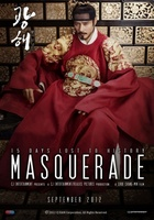 Masquerade movie poster (2012) picture MOV_98d832be