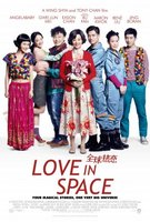 Love in Space movie poster (2011) picture MOV_7c8211e0
