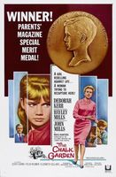 The Chalk Garden movie poster (1964) picture MOV_7cf2066f