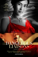 Dangerous Liaisons movie poster (2012) picture MOV_7d4c8616