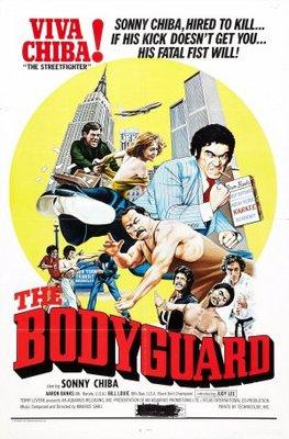 Karate Kiba movie poster (1976) poster MOV_7d4f915f