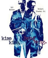 Kiss Kiss Bang Bang movie poster (2005) picture MOV_7d68b964
