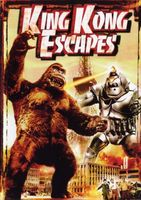 King Kong Escapes movie poster (1967) picture MOV_7da0a889