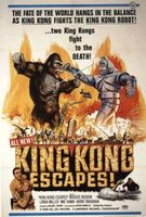 King Kong Escapes movie poster (1967) picture MOV_7dcded62
