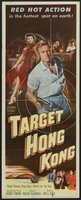 Target Hong Kong movie poster (1953) picture MOV_7df84b5e