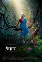 Vara: A Blessing movie poster (2013) picture MOV_7e08b683