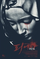 Pieta movie poster (2012) picture MOV_7e17e411